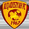 Аль-Кадисиях