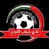 логотип команды Шабаб Аль-Ордон