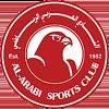 логотип команды Аль-Араби