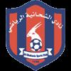 логотип команды Аль-Шахания