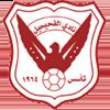 Аль-Фахахиил