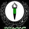 логотип команды Юссуфия Беррехид