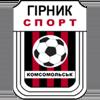 логотип команды Горняк-Спорт