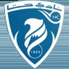 логотип команды Хатта