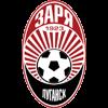 логотип команды Заря