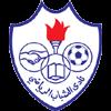 логотип команды Аль-Шабаб Кувейт