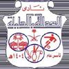 Аль-Адаль