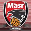 логотип команды Маср