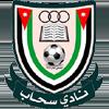 логотип команды Сахаб