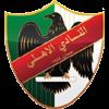 логотип команды Аль-Ахли Амман