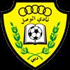 логотип команды Аль-Васл