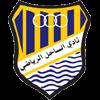 Аль-Сахел