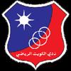логотип команды Аль-Кувейт