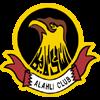 логотип команды Аль-Ахли Манама